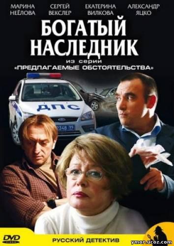 Радченко трейдер
